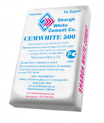 Shargh White Cement Co, Cem I 52,5 N (мешок 50 кг) Иран